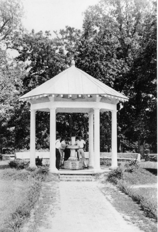 old well